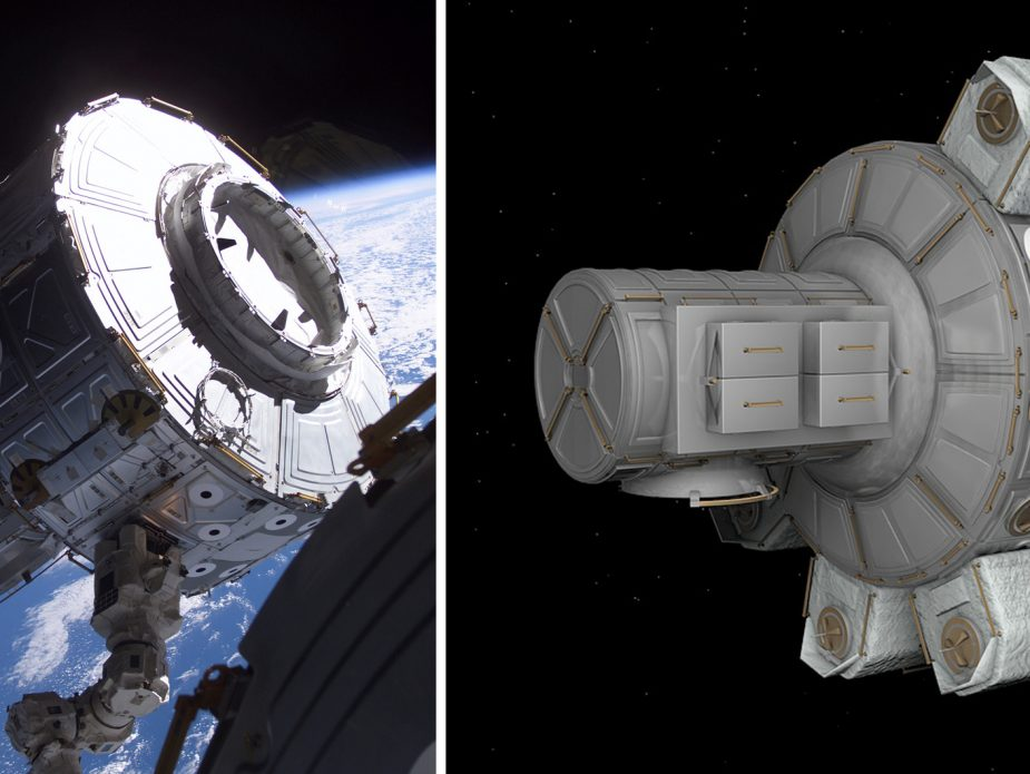 airlock-comparation